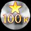 Заслуги КХ - 100 к