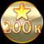 Заслуги КХ - 200 к
