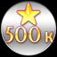 Заслуги КХ - 500 к