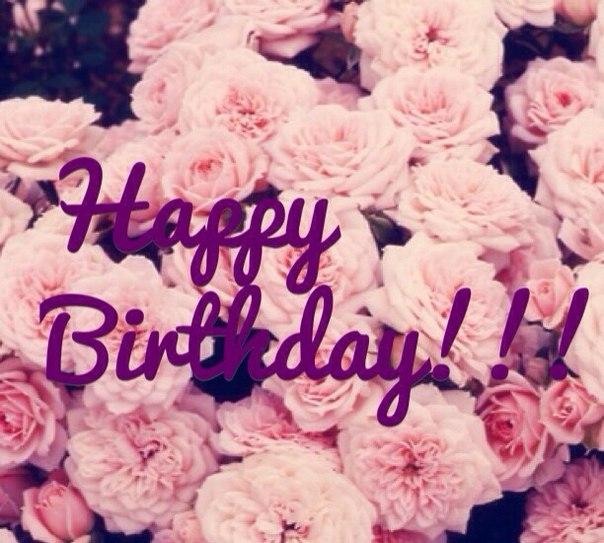 Поздравление с днём рождения подруге своими словами смс